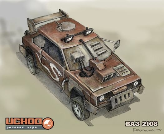 Outcome Concept Art - Vehicle