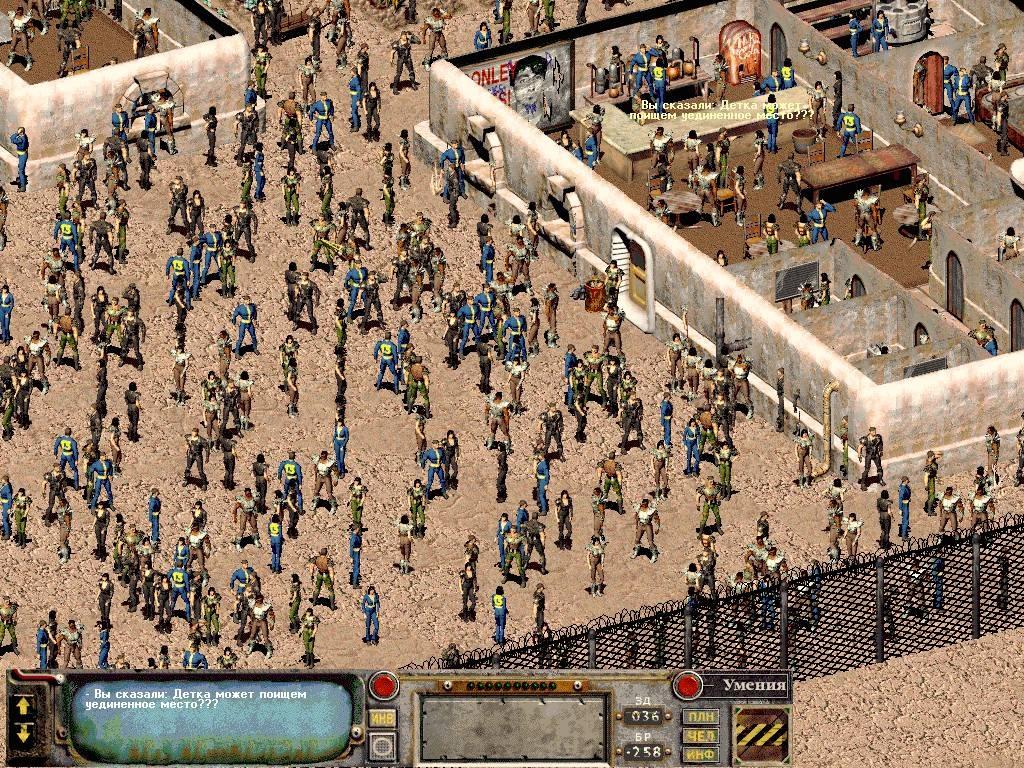 Fallout Online screenshot