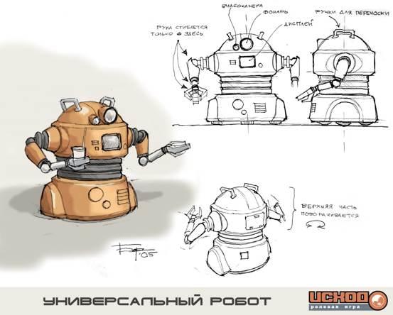 Outcome CA - Robot