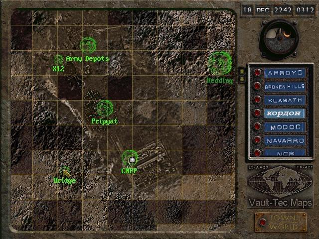 Oblivion Lost Screen shot