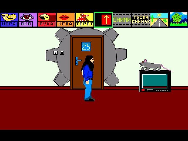 Slika 3 iz igre Samo za zle i pokvarene