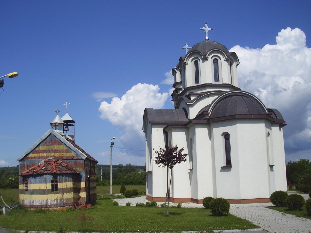 Stara crkva i nova crkva