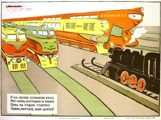 Nuclear Locomotive poster