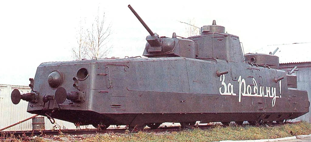 Armored Train photo