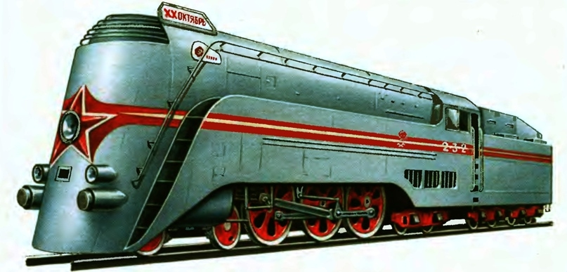 Steam Locomotive type 2-3-2 alternative