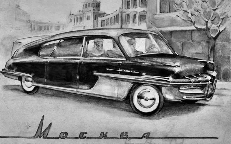 """""""Moscow"""" car concept"""