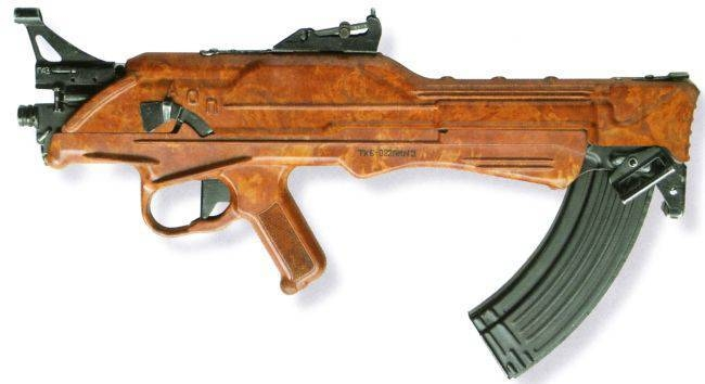 Korobov concept gun 3